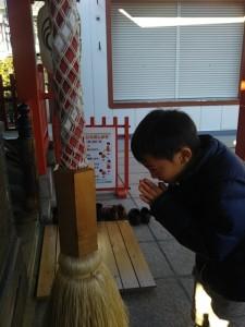 18-01-07-14-10-28-218_photo